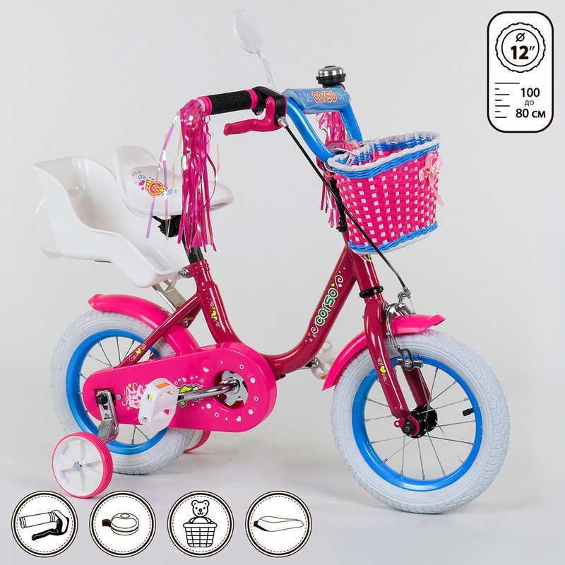 """Велосипед 12"""" дюймов 2-х колёсный 1247 """"CORSO"""""""