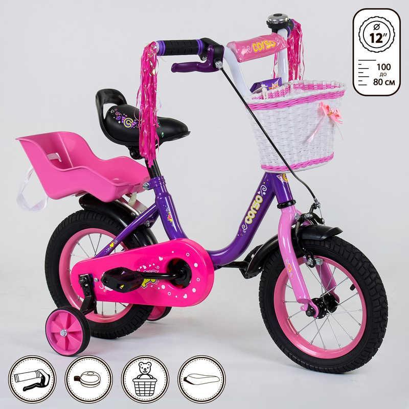 """Велосипед 12"""" дюймов 2-х колёсный 1275 """"CORSO"""""""