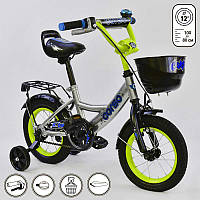 """Велосипед 12"""" дюймов 2-х колёсный G-12793 """"CORSO"""""""