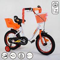 """Велосипед 14"""" дюймов 2-х колёсный 1408 """"CORSO"""""""