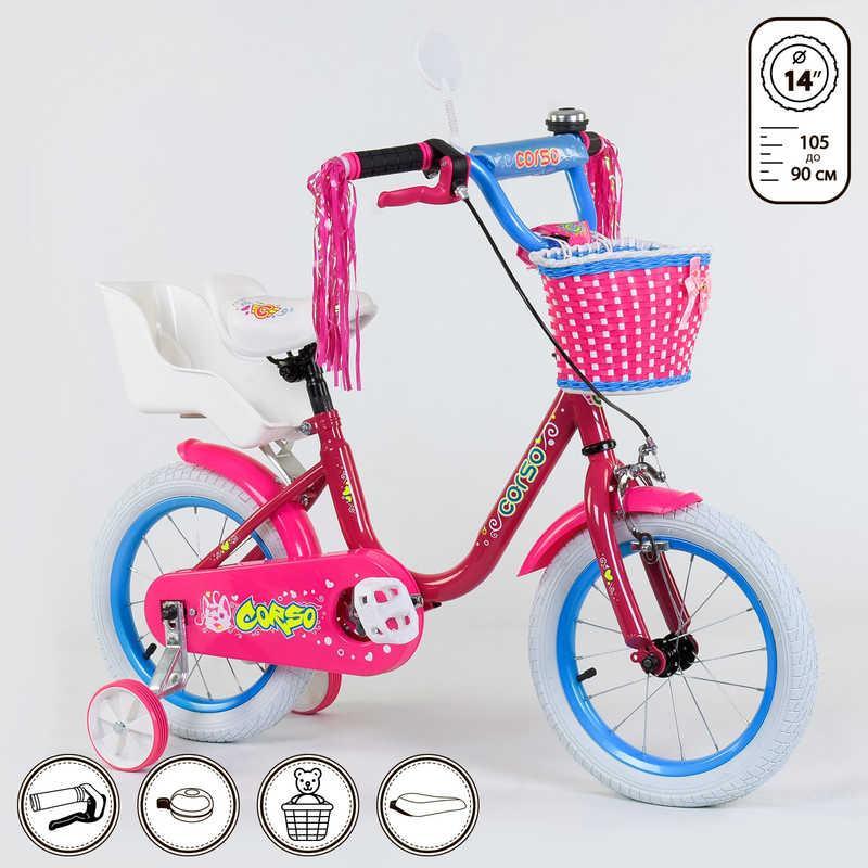 """Велосипед 14"""" дюймов 2-х колёсный 1410 """"CORSO"""""""