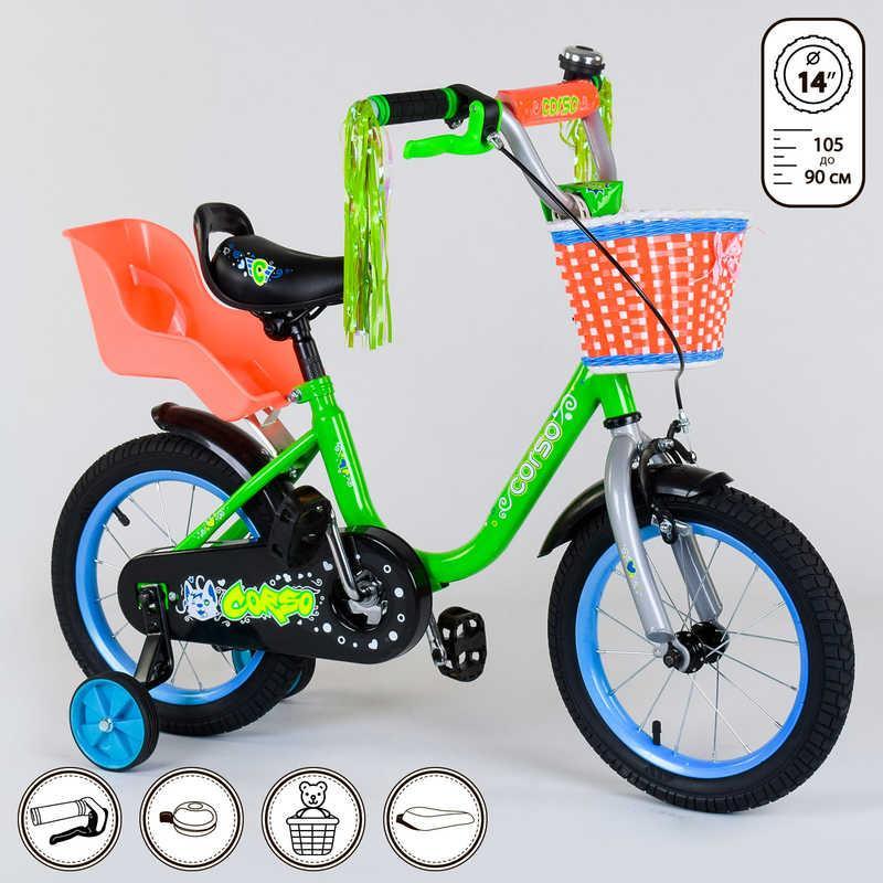 """Велосипед 14"""" дюймов 2-х колёсный 1422 """"CORSO"""""""