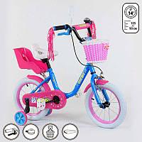 """Велосипед 14"""" дюймов 2-х колёсный 1426 """"CORSO"""""""