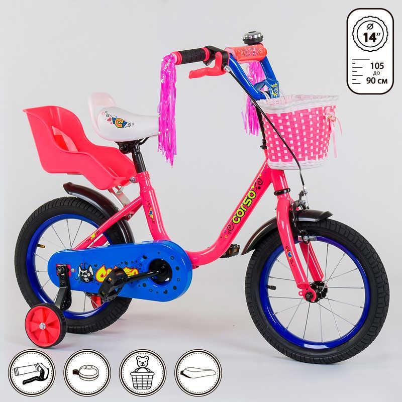"""Велосипед 14"""" дюймов 2-х колёсный 1489 """"CORSO"""""""