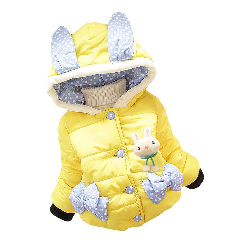 """Деми куртка для девочки """" Зайка """" размер 92."""