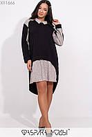 Платье с застежкой капелька Разные цвета Большие размеры Батал