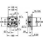 Душевая система Grohe Grohtherm SmartControl Cube 34614SC3, фото 2