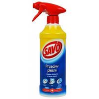 Средство от плесени Savo (спрей) 500 мл