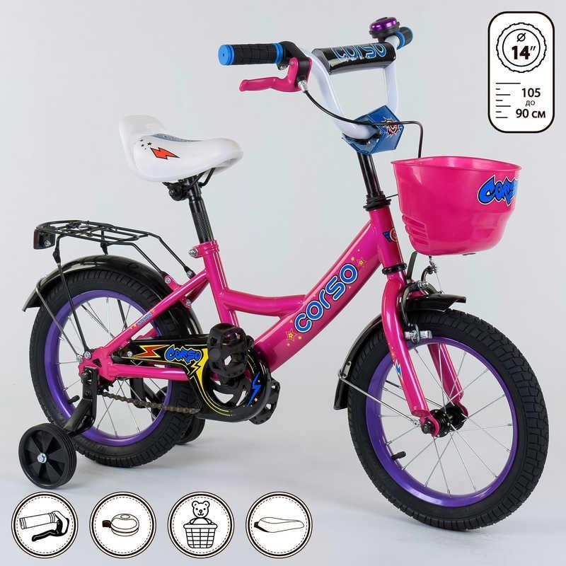 """Велосипед 14"""" дюймов 2-х колёсный G-14278 """"CORSO"""""""