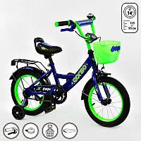 """Велосипед 14"""" дюймов 2-х колёсный G-14895 """"CORSO"""""""