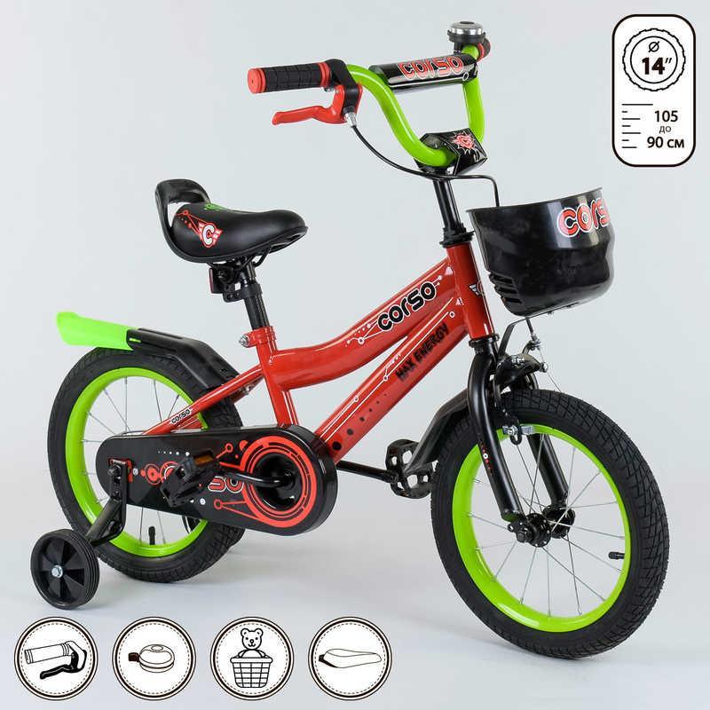 """Велосипед 14"""" дюймов 2-х колёсный R - 14269 """"CORSO"""""""