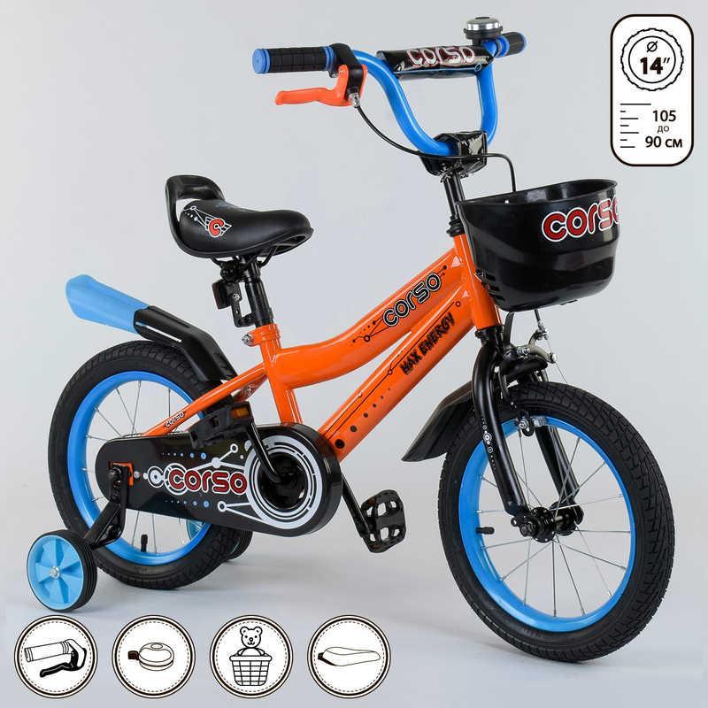 """Велосипед 14"""" дюймов 2-х колёсный R - 14322 """"CORSO"""""""
