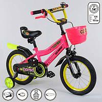 """Велосипед 14"""" дюймов 2-х колёсный R - 14511 """"CORSO"""""""