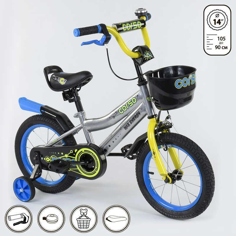 """Велосипед 14"""" дюймов 2-х колёсный R - 14687 """"CORSO"""""""