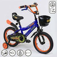 """Велосипед 14"""" дюймов 2-х колёсный R - 14777 """"CORSO"""""""