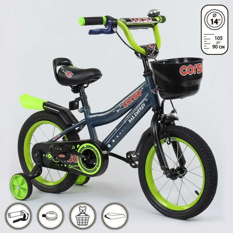 """Велосипед 14"""" дюймов 2-х колёсный R - 14908 """"CORSO"""""""