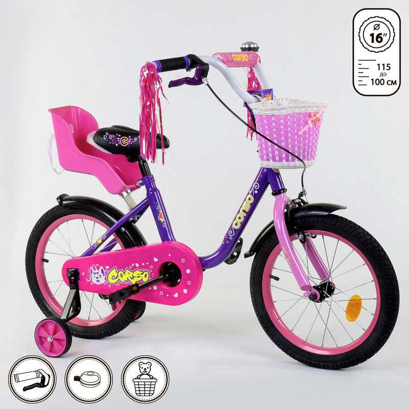 """Велосипед 16"""" дюймов 2-х колёсный 1610 """"CORSO"""""""