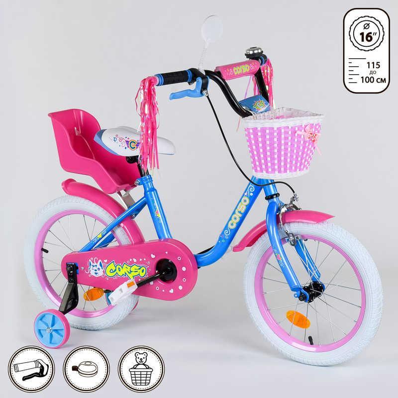 """Велосипед 16"""" дюймов 2-х колёсный 1626 """"CORSO"""""""
