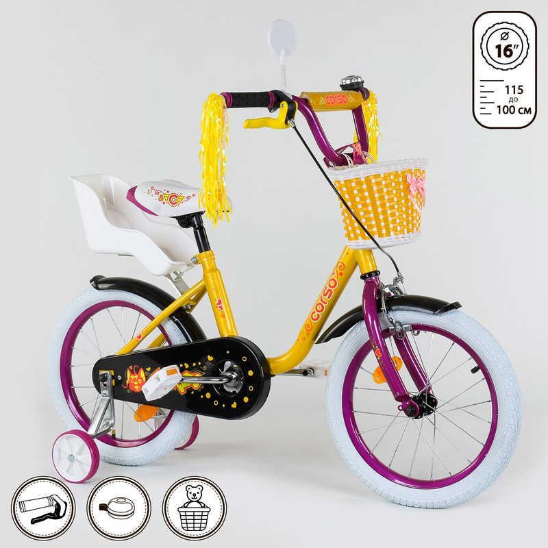 """Велосипед 16"""" дюймов 2-х колёсный 1675 """"CORSO"""""""