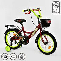"""Велосипед 16"""" дюймов 2-х колёсный G-16230 """"CORSO"""""""