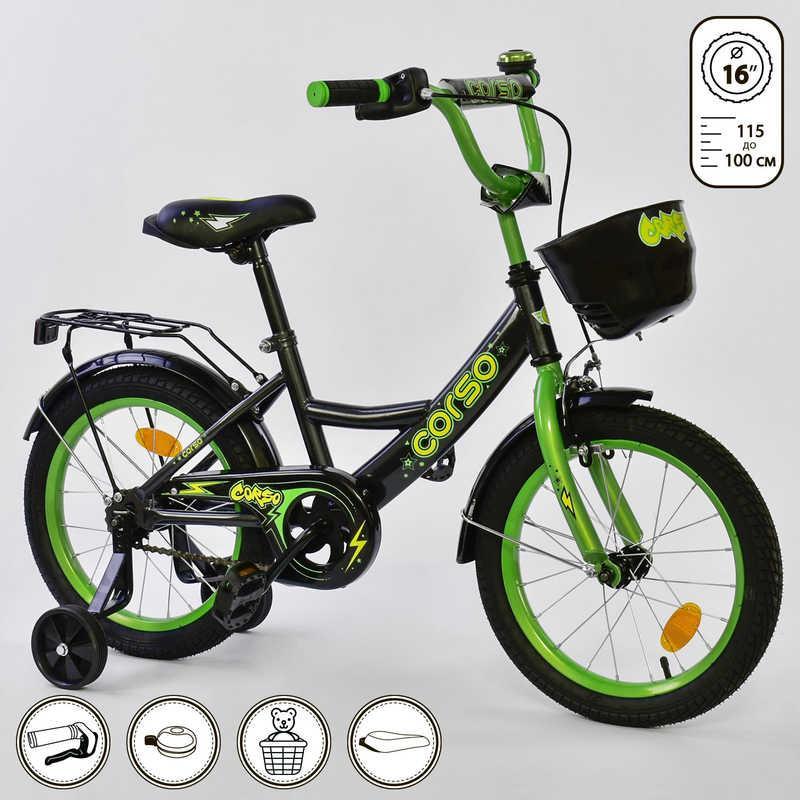 """Велосипед 16"""" дюймов 2-х колёсный G-16775 """"CORSO"""""""