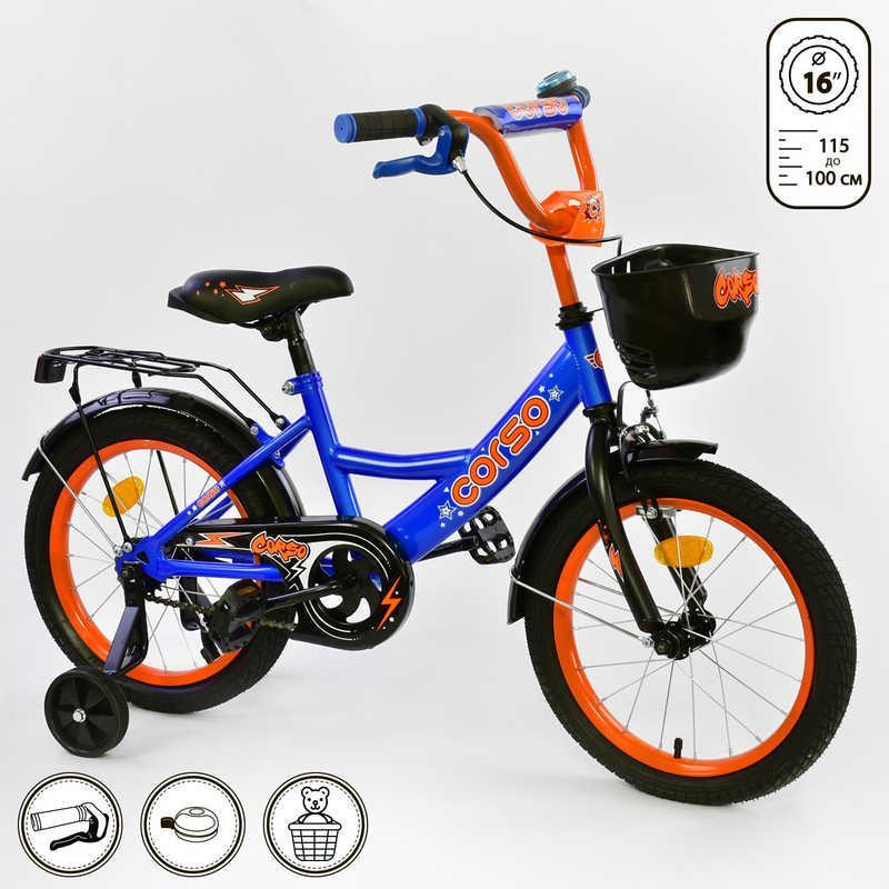 """Велосипед 16"""" дюймов 2-х колёсный G-16905 """"CORSO"""""""