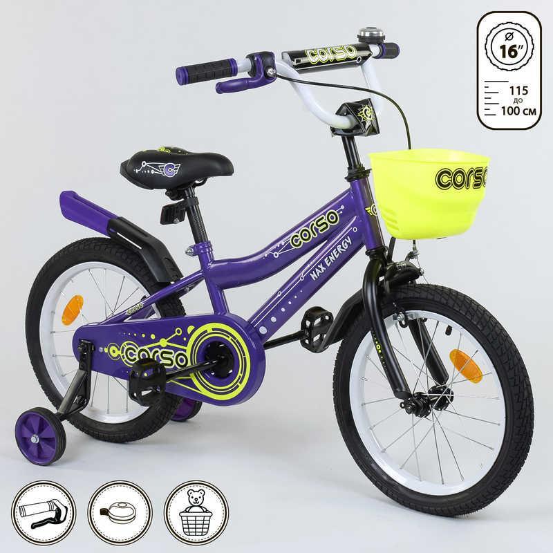"""Велосипед 16"""" дюймов 2-х колёсный R - 16077 """"CORSO"""""""