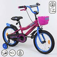 """Велосипед 16"""" дюймов 2-х колёсный R - 16410 """"CORSO"""""""
