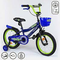 """Велосипед 16"""" дюймов 2-х колёсный R - 16802 """"CORSO"""""""