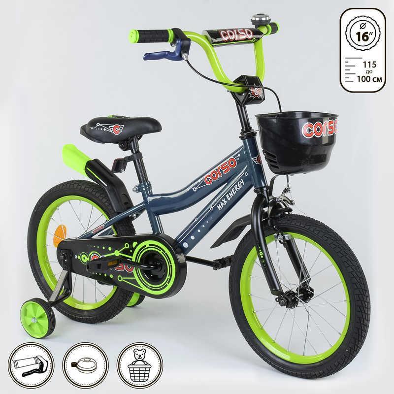 """Велосипед 16"""" дюймов 2-х колёсный R - 16900 """"CORSO"""""""