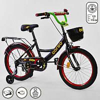 """Велосипед 18"""" дюймов 2-х колёсный G-18050 """"CORSO"""""""
