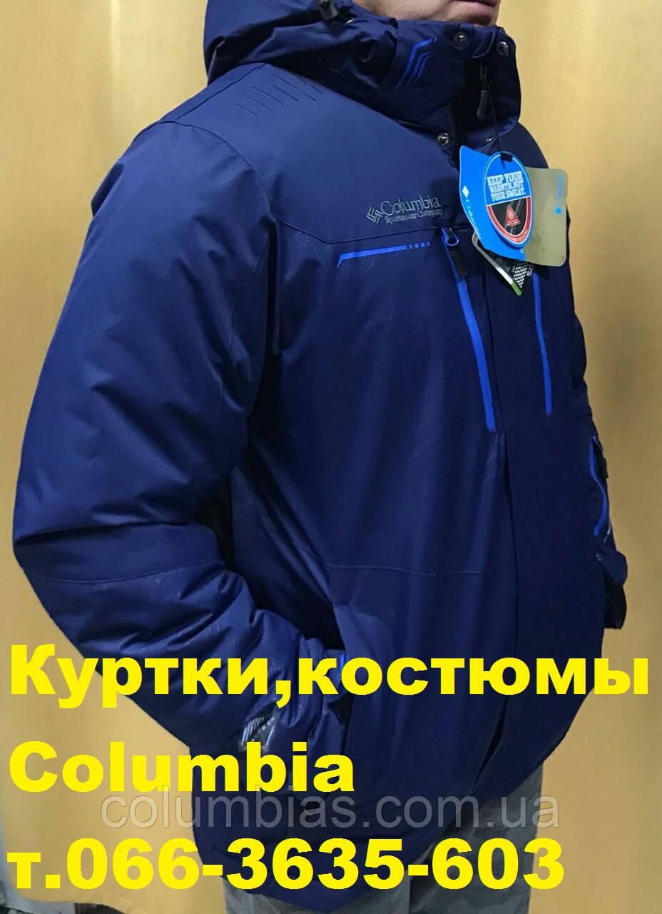 Куртки костюмы collumbia оптом и розницу