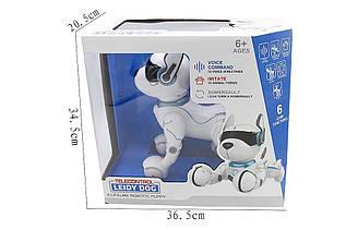 Интерактивная игрушка Робот Собака 28см