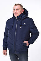 Мужская стеганная демисезонная   куртка с капюшоном на резинке  в 50-56 размерах в наличии 3 цвета