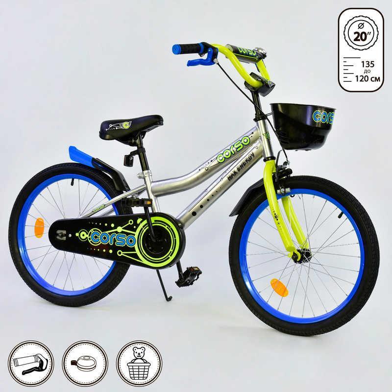 """Велосипед 20"""" дюймов 2-х колёсный R - 20611 """"CORSO"""""""