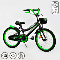"""Велосипед 20"""" дюймов 2-х колёсный R - 20651 """"CORSO"""""""