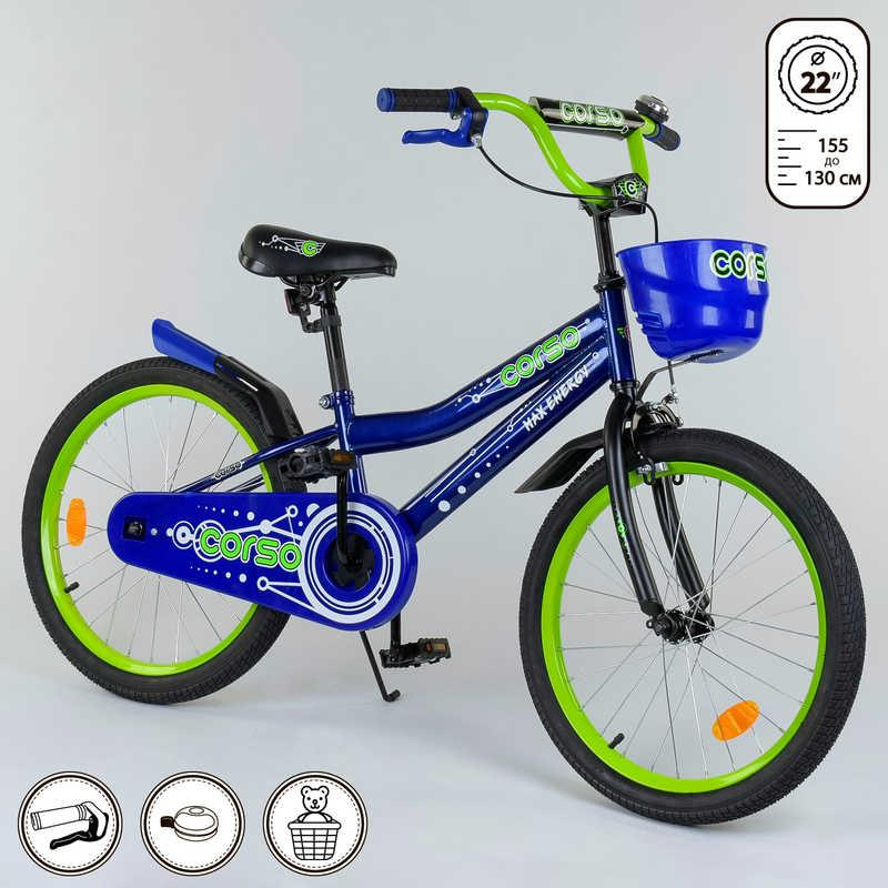 """Велосипед 20"""" дюймов 2-х колёсный R - 22899 """"CORSO"""""""