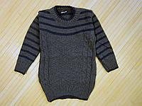Турецкий свитер на мальчика р.4,5,6 лет