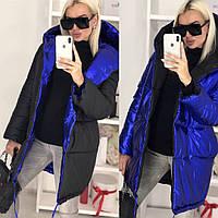Красивая двухсторонняя женская куртка-фольга свободного кроя42,44,46р. (4расцв).
