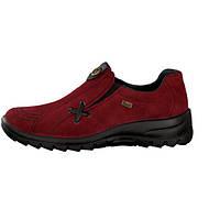 Rieker туфли женские демисезонные L7171-35