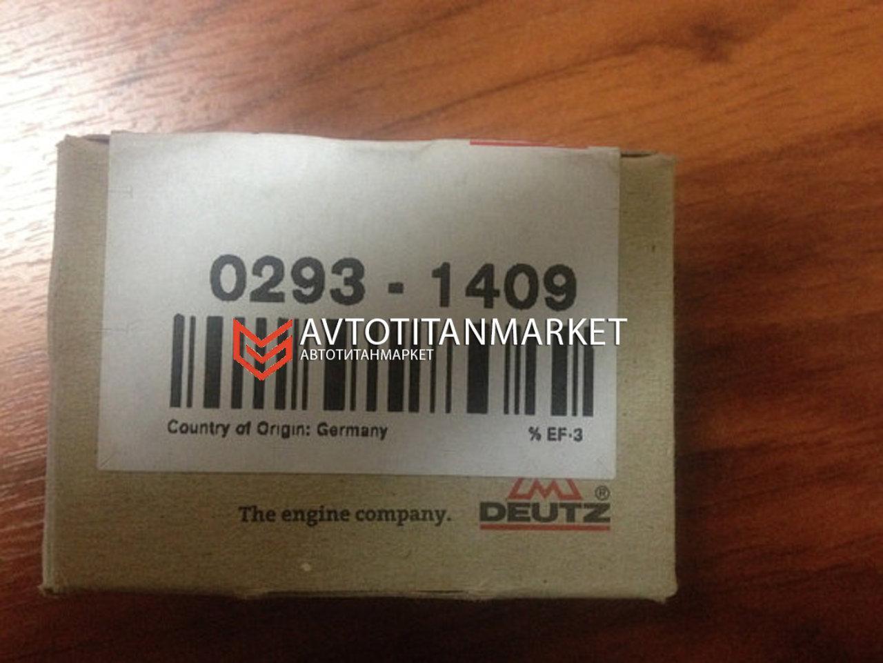 02931409 Вкладыши шатунные 0,25 (62,75mm) комплект на 1 шейку
