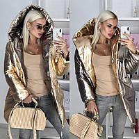 Красивая двухсторонняя женская куртка-фольга свободного кроя42,44,46р. (5расцв).