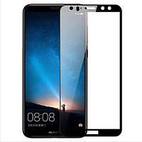Защитное стекло для Huawei Mate 10 lite (RNE-L21) Хуавей на весь экран клеится по всей поверхности черный 2.5D