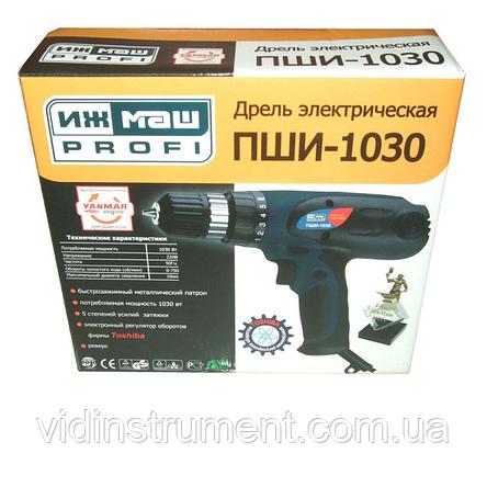 Шуруповерт сетевой Ижмаш ПШИ-1030, фото 2
