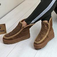 Угги валенки ботинки женские 36
