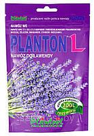 Удобрение Плантон L (Planton) для лаванды 200г