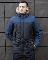 Парка зимняя мужская Pobedov Аляска черная/синяя вставка / Тёплая куртка