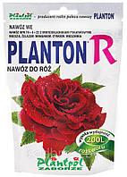 Удобрение Плантон R (Planton) для роз 200г