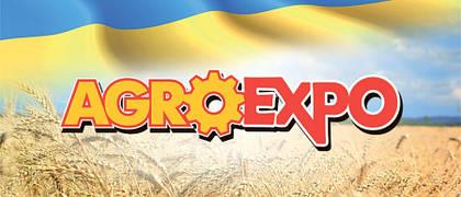 """Агропромислова виставка """"AgroExpo"""" в Кропивницького"""