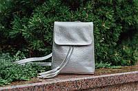 Кожаный серебристый женский рюкзак